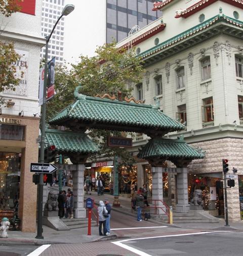 Chinatown Giriş