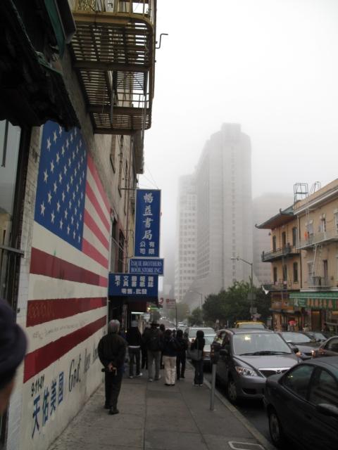 SF üçlüsü: Çin Mahallesi, Amerika ve Sis